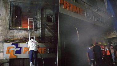 Thane Hospital Fire: मुंबई से सटे मुंब्रा इलाके में अस्पताल में लगी भीषण आग, शिफ्टिंग के दौरान 4 मरीजों ने तोड़ा दम