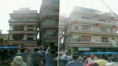 VIDEO: असम में भूकंप के बाद दिखा भयावह मंजर, झुक गई इमारत, सड़कों पर पड़ी दरार