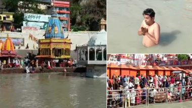 Haridwar Kumbh 2021: आज शाही स्नान का आखिरी दिन, लोग गंगा नदी में कर रहे पवित्र स्नान