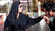 Big Boss की Arshi Khan को फैन ने किया Kiss, मुंबई एयरपोर्ट से वायरल हुआ Video