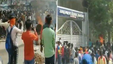 Bihar: कोचिंग इंस्टीट्यूट बंद करने के फैसले पर छात्रों ने किया जबरदस्त हंगामा, पुलिस वाहन सहित कई गाड़ियां क्षतिग्रस्त