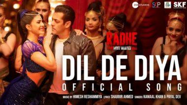 Radhe: Your Most Wanted Bhai: सलमान खान की फिल्म 'राधे' का दूसरा गीत 'दिल दे दिया' कल होगा रिलीज, यहां देखें सकेंगे Music Video