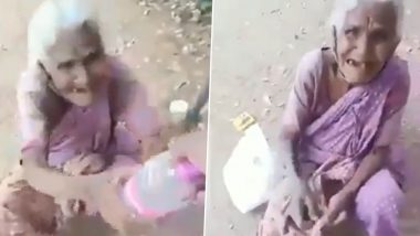 Viral Video: बेसहारा बुजुर्ग महिला को मिला खाना तो उसकी आंखों से छलक पड़े आंसू, इमोशनल वीडियो हुआ वायरल