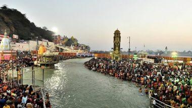 नेपाल के अंतिम राजा ज्ञानेंद्र महाकुंभ के लिए हरिद्वार पहुंचे, सीएम ने किया स्वागत