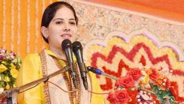 Ram Navami 2021 Bhajans: जया किशोरी के गाए इन भजनों को अपनी प्लेलिस्ट में शामिल कर राम नवमी के दिन को बनाए यादगार