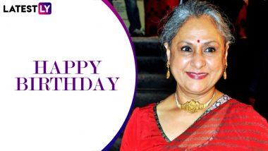 Jaya Bachchan Birthday: जंजीर की कामयाबी के बाद साथ घूमने जाने वाले थे अमिताभ बच्चन और जया भादुड़ी, लेकिन उससे पहले करनी पड़ गई शादी