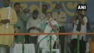 पश्चिम बंगाल: बीजेपी जानती है कि वो चुनाव हार जाएगी, इसलिए मुझे प्रचार करने से रोकने के लिए ले रही है सभी केंद्रीय एजेंसियों की मदद- ममता बनर्जी