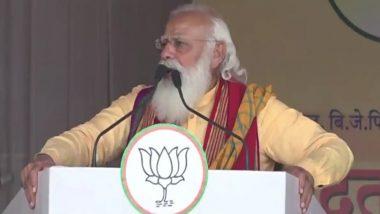 Assam: रैली में बिगड़ी शख्स की तबीयत, पीएम नरेंद्र मोदी ने किया कुछ ऐसा जिससे लोग भी रह गए हैरान, देखें वीडियो