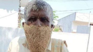 Telangana: मास्क नहीं खरीद सका तो शख्स ने चिड़िया के घोंसले को ही बना लिया Mask, सोशल मीडिया पर वायरल हुई तस्वीर