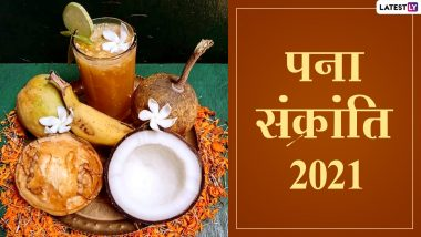 Pana Sankranti 2021 HD Images: पना संक्रांति के इन WhatsApp Stickers, Facebook Greetings, GIFs, Wallpapers के जरिए अपनों को दें शुभकामनाएं