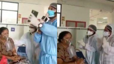 सूरत के एक अस्पताल में डॉक्टरों ने मनाया COVID-19 मरीज का जन्मदिन, आपका दिल जीत लेगा यह Viral Video