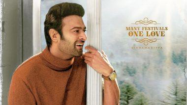 Radhe Shyam के सेट से घर लौटे अभिनेता Prabhas हुए होम क्वारंटाइन?