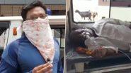 Chandrapur Shocker: कोरोना संक्रमित पिता को लेकर अस्पतालों का चक्कर लगा परेशान हुआ शख्स, कहा- 'बेड नहीं दे सकते तो इंजेक्शन देकर मार दो', देखें VIDEO