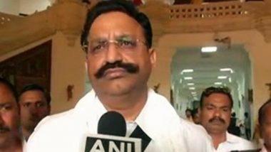 Uttar Pradesh: छिन सकती है मुख्तार अंसारी की उप्र विधानसभा की सदस्यता