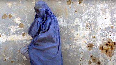 Shocking! फोन पर पुरुष से बात करने पर इस देश में महिला को सरे आम मारे गए 40 कोड़े