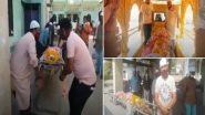 धार्मिक सौहार्द की मिसाल: गुजरात में मुस्लिमों ने हिंदू व्यक्ति की निकाली अंतिम यात्रा, पूर्व मुख्यमंत्री ने शेयर किया वीडियो