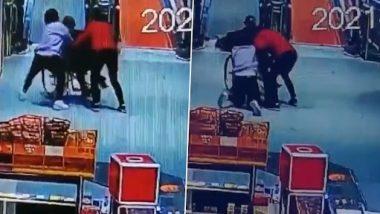 Viral Video: व्हीलचेयर पर बैठा बुजुर्ग एस्केलेटर से नीचे लुढ़का...उसके बाद जो हुआ.. देखें वीडियो