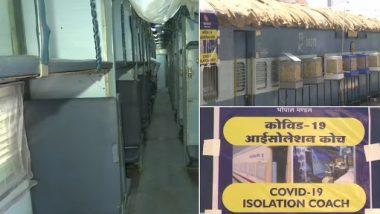 कोरोना संकट के बीच भारतीय रेलवे ने 9 रेलवे स्टेशनों पर 2,670 कोविड केयर बेड की व्यवस्था की, दिल्ली, यूपी, महाराष्ट्र समेत 4 राज्य हैं शामिल