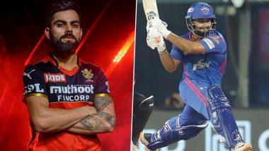 IPL 2021 DC vs RCB: आज दिल्ली और आरसीबी के बीच होगी कांटे की टक्कर, जानिए क्या कहते है आंकड़े और रिकॉर्ड