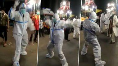 Uttarakhand के हल्द्वानी में PPE Kit पहने एंबुलेंस ड्राइवर ने बारात में जमकर किया डांस, वायरल हो रहा VIDEO