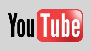 YouTube में जूड़ेगा नया सर्च फीचर, यूजर्स के लिए वीडियो ढूंढना होगा आसान