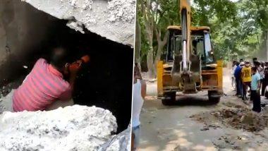 Bihar के अररिया में चोर को पकड़ने के लिए JCB मशीन से हुई नाले की खुदाई, Video देखकर समझिए पूरा मामला