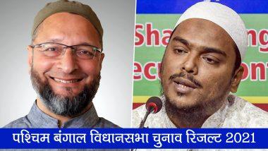 WB Election Result 2021: असदुद्दीन ओवैसी की AIMIM समेत इन दलों का बंगाल में हुआ बुरा हाल, देखिए मतगणना का ताजा रुझान