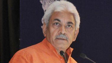 Jammu and Kashmir: जम्मू-कश्मीर सरकार ने 250 करोड़ की अतिरिक्त किश्त जारी की