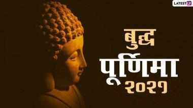 Buddha Purnima 2021: बुद्ध पूर्णिमा का महात्म्य! जानें सिद्धार्थ से भगवान बुद्ध बनने की दिव्य कथा!