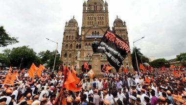 Maratha Reservation: सुप्रीम कोर्ट से मराठा समुदाय को झटका, नौकरी और पढ़ाई में नहीं मिलेगा रिजर्वेशन