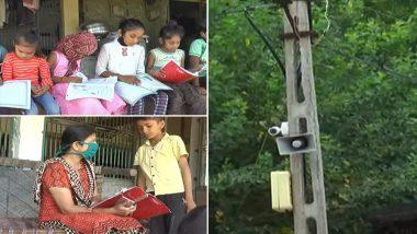 Gujarat: बच्चों की अनोखी पाठशाला, लाउडस्पीकर छात्रों की पढ़ाई में निभा रहे है मुख्य भूमिका
