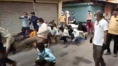 Madhya Pradesh के इंदौर में दिखी तहसीलदार की क्रूरता, 'मेंढक चाल' में नाकाम व्यक्ति को मारी लात, देखें VIDEO
