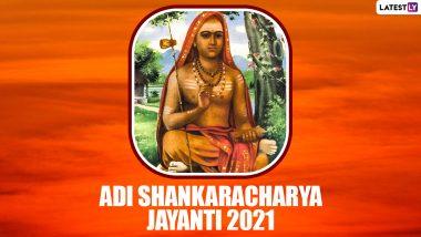 Adi Shankaracharya Jayanti 2021: जब पूर्णा नदी ने शंकराचार्य के मातृ-प्रेम से विभोर हो नदी ने अपनी दिशा बदल दी! जानें आदि शंकराचार्य के जीवन के ऐसे ही दिव्य प्रसंग!