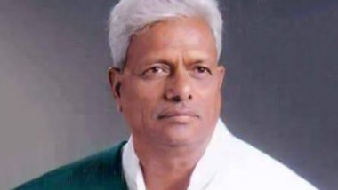 Former Union Minister Babagouda Patil dies, Atal Bihari Vajpayee's government was given important responsibilities