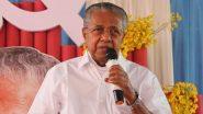 केरल सरकार ने एक नवंबर से विद्यालयों को खोलने का फैसला लिया