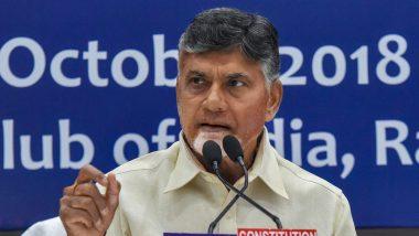 Andhra Pradesh: पूर्व सीएम चंद्रबाबू नायडू के खिलाफ केस दर्ज, कोरोना स्ट्रेन के बारे में लोगों के बीच दहशत फैलाने का आरोप