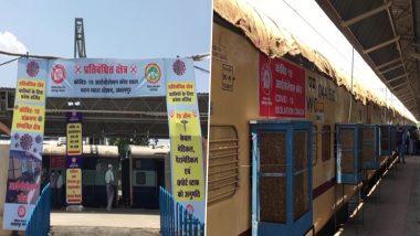 Madhya Pradesh: जबलपुर के मदन महल स्टेशन में 5 रेल कोच को आइसोलेशन कोच में बदला गया