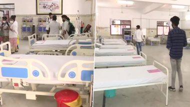 UP: लखनऊ के हज हाउस को कोविड अस्पताल में बदला गया, चीफ ऑफ प्रोजेक्ट ने कहा- यह 255 बेड का अस्पताल है जिसमें 25 वेंटिलेटर हैं