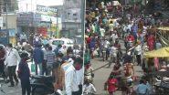 Maharashtra: लॉकडाउन के बीच नागपुर के बाजार में उमड़ी भीड़, लोगों ने उड़ाई नियमों की धज्जियां