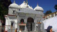Char Dham Yatra 2021: कोरोना के कहर के चलते सांकेतिक रूप से खोले गए गंगोत्री धाम के कपाट