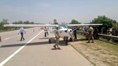 Yamuna Expressway पर विमान की हुई इमरजेंसी लैंडिंग, हरियाणा के नारनौल से अलीगढ़ जा रहा था एयरक्राफ्ट, देखें VIDEO