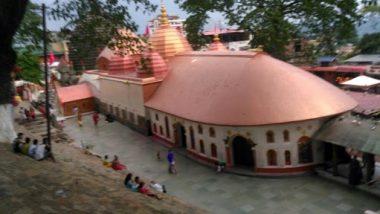 असम: गुवाहाटी का कामाख्या देवालय मंदिर 13 मई से अगली सूचना तक विजिटर्स के लिए  रहेगा बंद