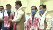 Assam: हेमंत बिस्वा सरमा को मिली असम की कमान, केंद्रीय मंत्री नरेंद्र सिंह तोमर ने की घोषणा