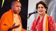 Uttar Pradesh: कांग्रेस नेता प्रियंका गांधी वाड्रा ने योगी सरकार को घेरा, कहा- आगरा के अस्पताल को क्लीन चिट देकर UP Government ने किया जांच का मॉक ड्रिल