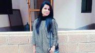 पाकिस्तान में पहली बार हिंदू लड़की असिस्टेंट कमिश्नर बनी, जानिए कौन हैं सना रामचंद?