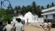 Goa: साउथ गोवा जिला अस्पताल में लीक हुआ ऑक्सीजन टैंक, देखें Video