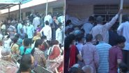 Bihar: पटना के न्यू गार्डिनर रोड हॉस्पिटल के वैक्सीनेशन सेंटर में लोगों ने किया कोरोना के नियमों का उल्लंघन