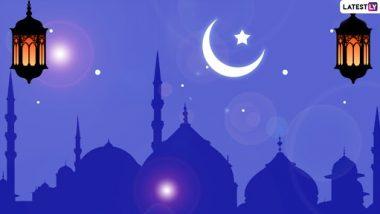 Eid-ul-Fitr 2021: आसमान में नजर आया शव्वाल का चांद, कल देशभर में मनाई जाएगी खुशियों की ईद