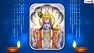 Papankusha Ekadashi Vrat 2021: पापांकुशा व्रत रखने से मिलती है, सारे पापों से मुक्ति! जानें व्रत का महात्म्य, पूजा विधि एवं व्रत कथा!