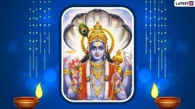 Shrawan Putrada Ekadashi 2021: कब है पुत्रदा एकादशी? क्या है महत्व, पूजा-विधि एवं कथा? जानें संतान-प्राप्ति के लिए कैसे करें पूजा?